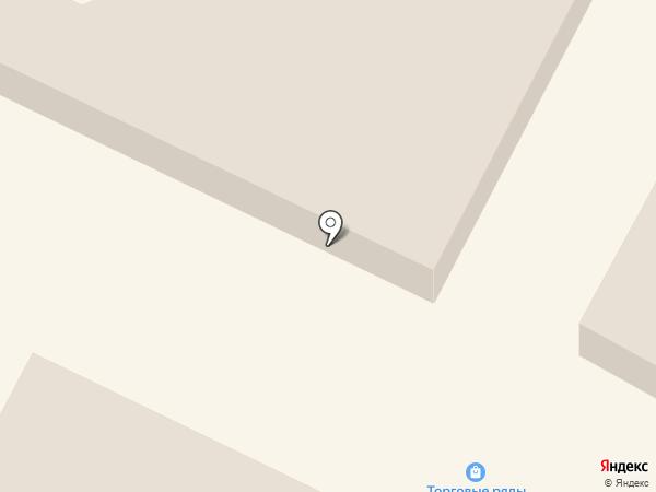 Мишель на карте Харцызска