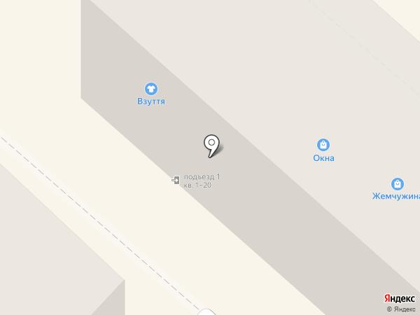 ТехноДом на карте Харцызска