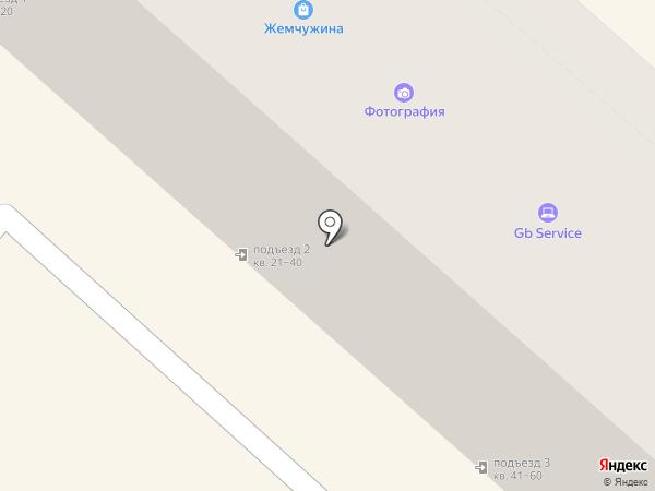 Фотосалон на карте Харцызска