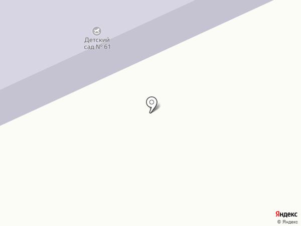 Детский сад №61 на карте Кратово
