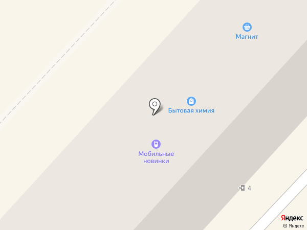 Швидко займ на карте Харцызска