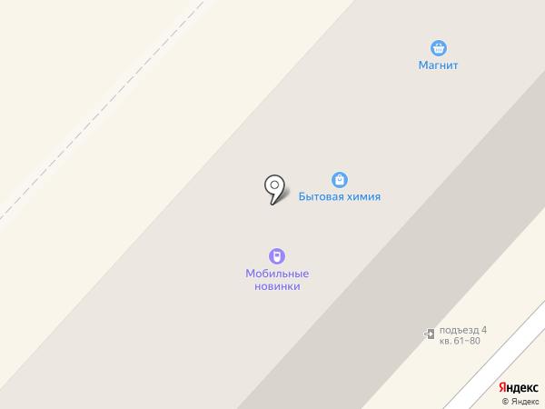 Час Пик на карте Харцызска