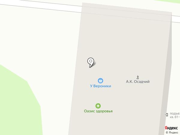 У Вероники на карте Узловой