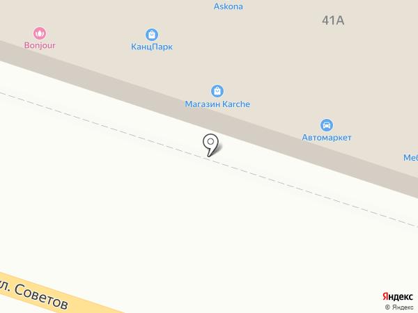 Модный Пол на карте Абинска
