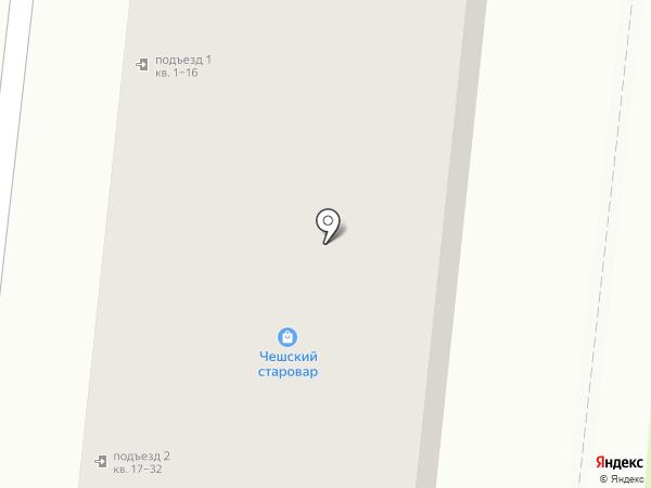 ТЕПЛОКОМФОРТ на карте Узловой