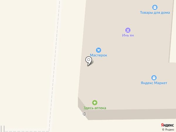 Здесь аптека на карте Узловой