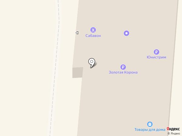 Касса взаимопомощи истья на карте Узловой