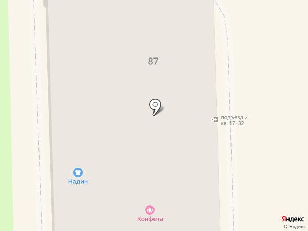 Нефертити на карте Узловой