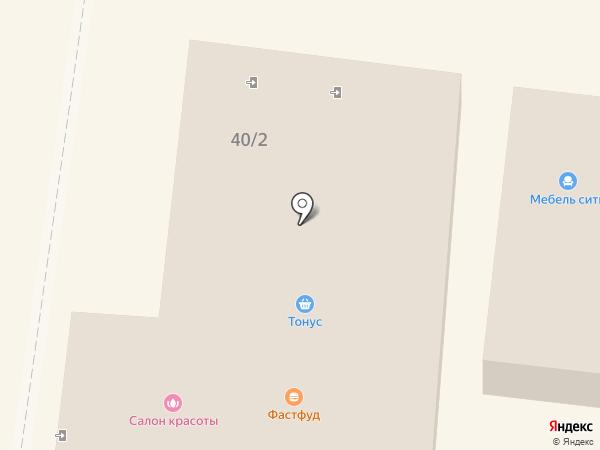 РосДеньги на карте Узловой