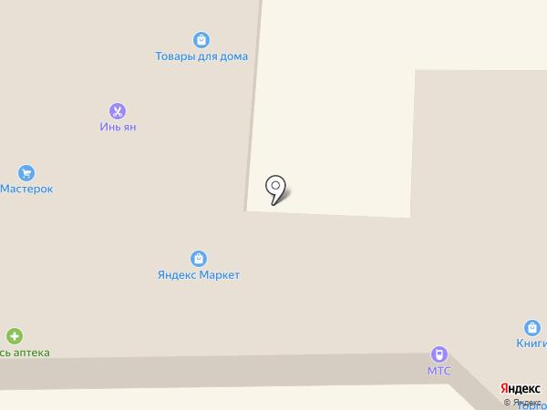 Инь-Ян на карте Узловой