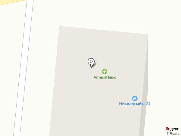 Аптечная сеть на карте Узловой