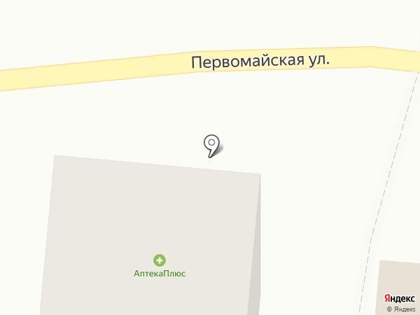 Артем на карте Узловой