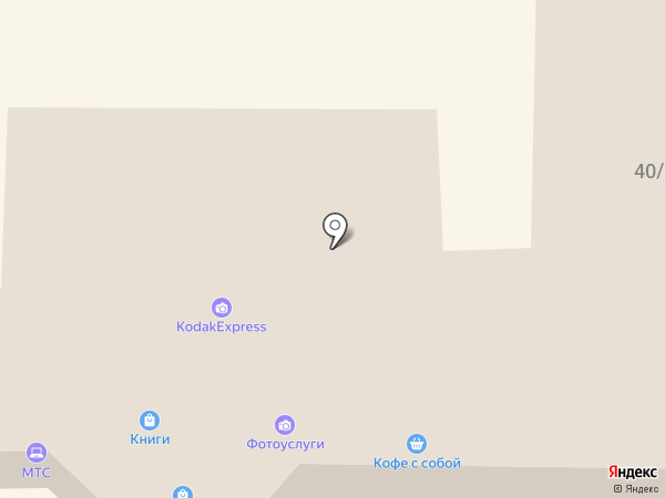 Перекресток на карте Узловой