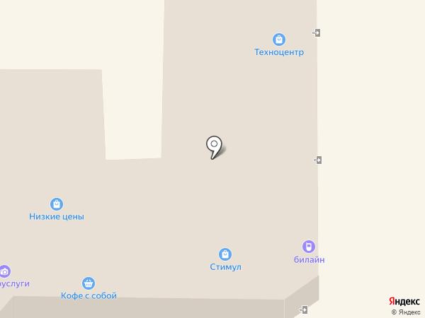 МТС на карте Узловой
