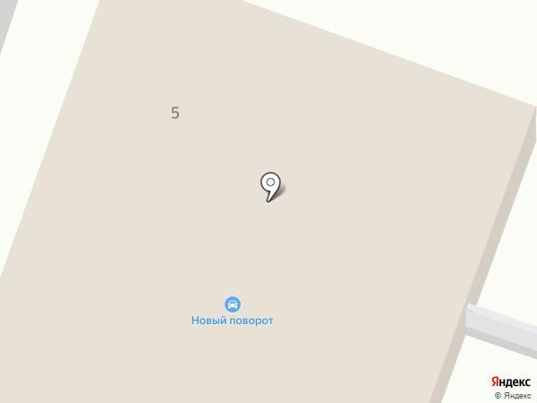 Зори Кубани на карте Абинска