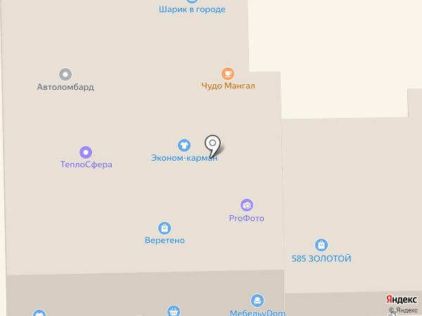 Теплосфера на карте Узловой