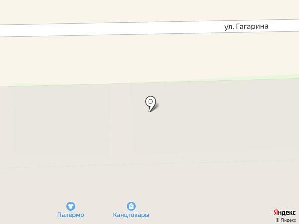 Магазин канцелярских товаров на карте Узловой