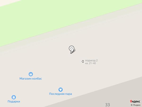 Эксклюзив на карте Узловой