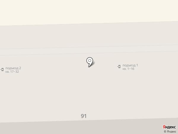 Марко на карте Узловой