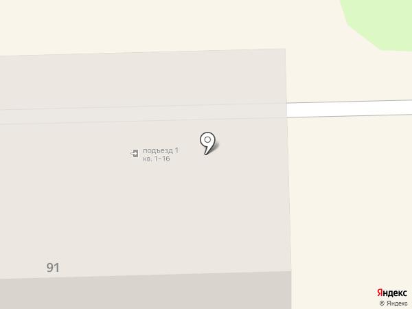 Мегаполис на карте Узловой