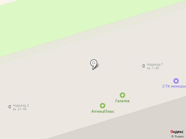 Дубки на карте Узловой