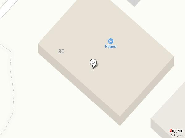 Родео, магазин на карте Харцызска