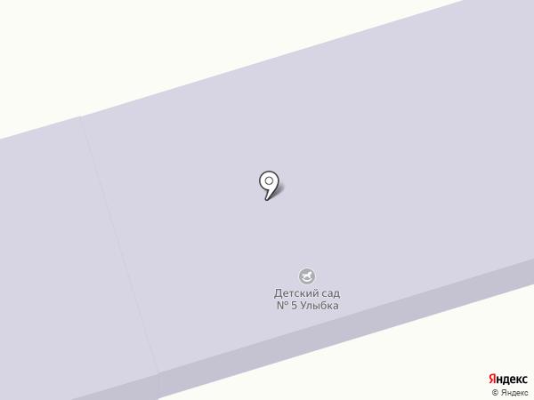 Детский сад №5 на карте Абинска