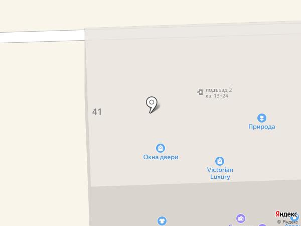 Арт и Шик на карте Узловой
