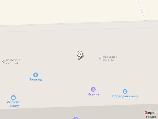 Подводный мир на карте Узловой