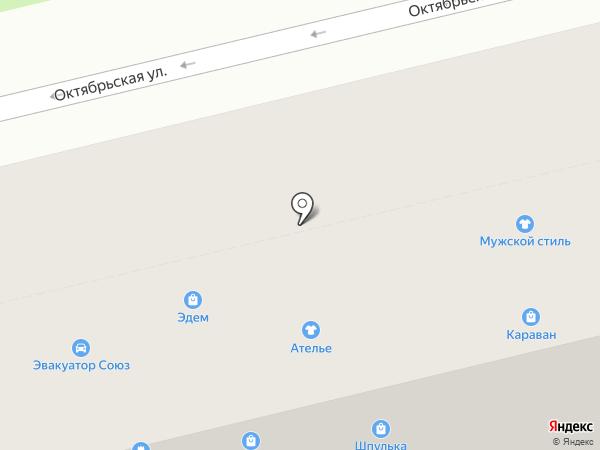 Мужской стиль на карте Узловой