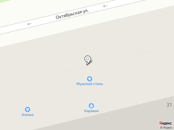 ТМК на карте Узловой