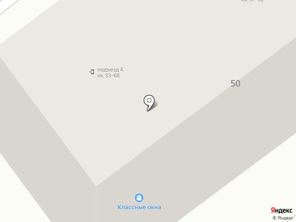 Газ-комфорт на карте Узловой