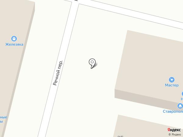 Мастер на карте Абинска