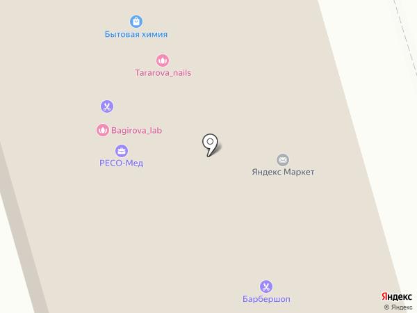 Магазин товаров для дома на карте Старой Купавны