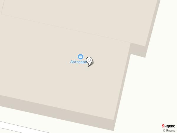Евростиль на карте Абинска
