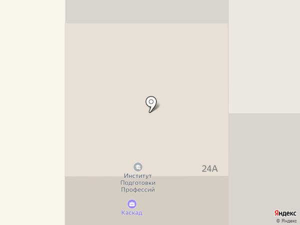 Каскад на карте Узловой