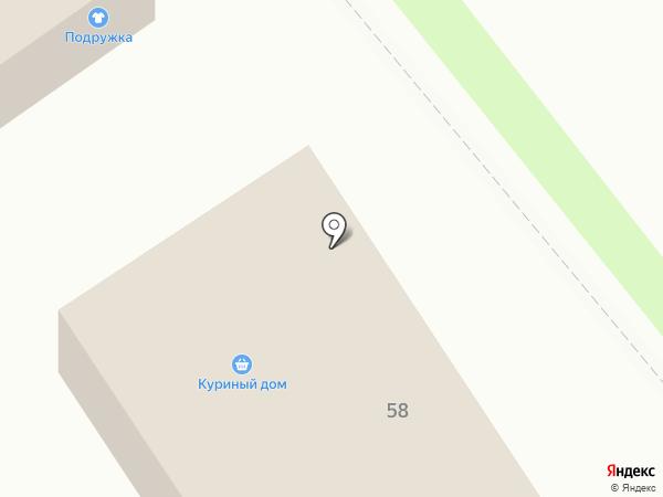 Куриный дом на карте Узловой