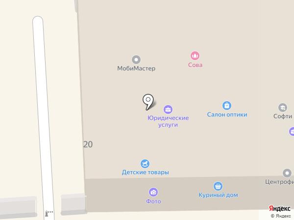 Карапуз на карте Узловой