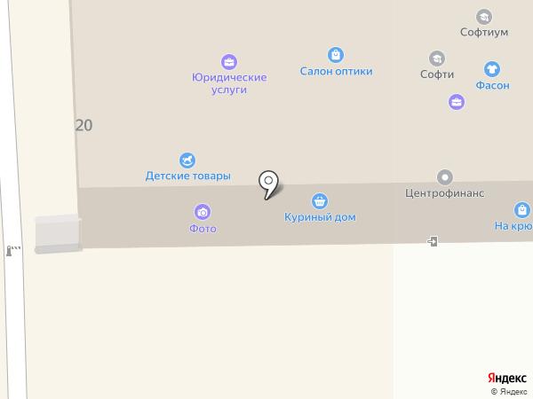 Арт букет на карте Узловой
