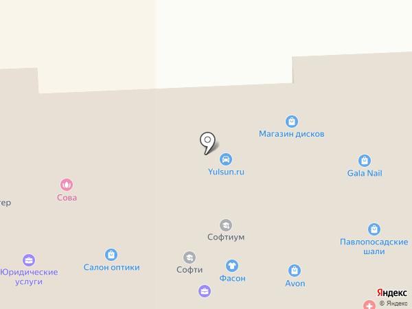 Магазин картин и сувениров на ул. Гагарина на карте Узловой