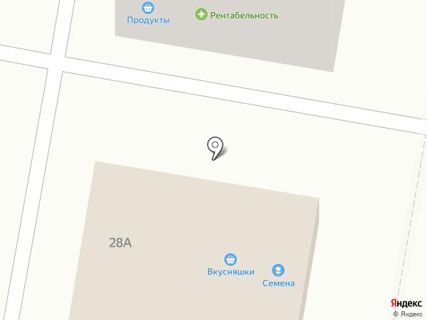 Ермолинские продукты на карте Узловой