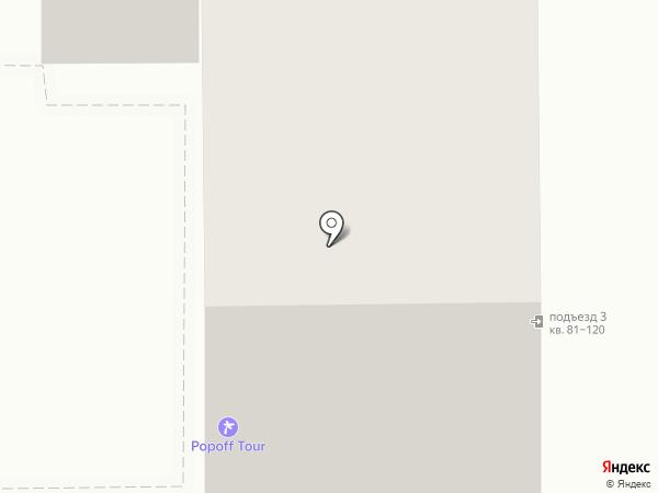 POPOFF TOUR на карте Узловой