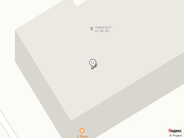 У Яны на карте Узловой