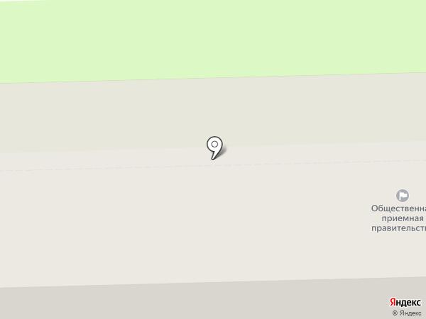 Faberlic на карте Узловой