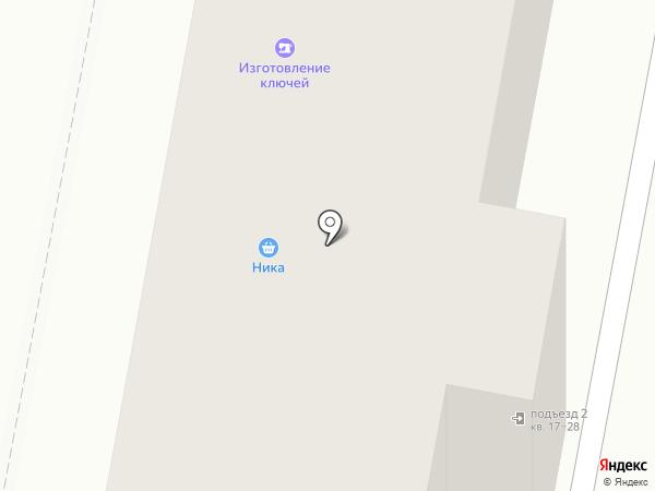 Продуктовый магазин на карте Узловой