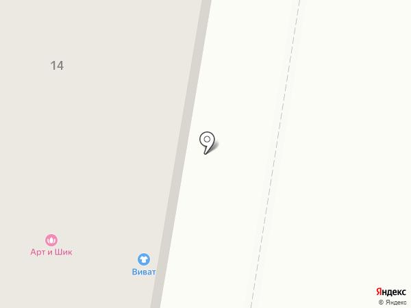 Виват на карте Узловой
