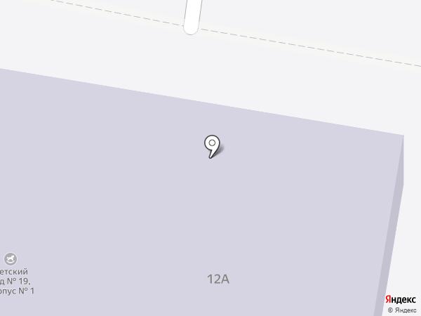 Детский сад №19 на карте Узловой
