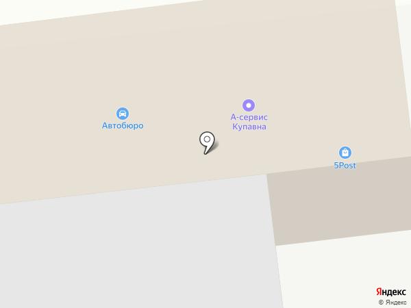 Спал Спалыч на карте Старой Купавны