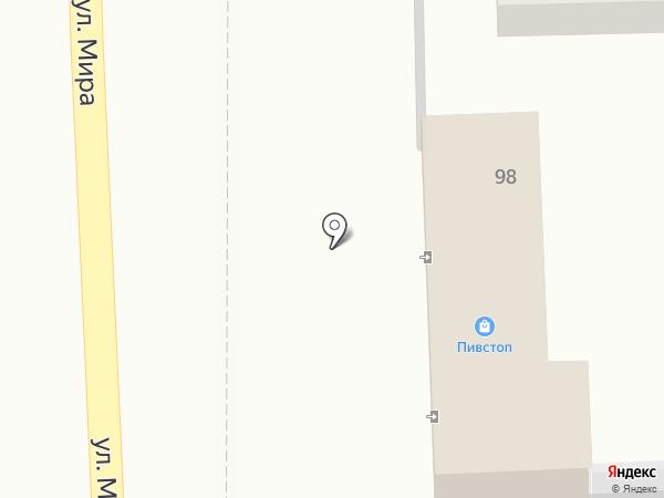 Пивстоп на карте Абинска