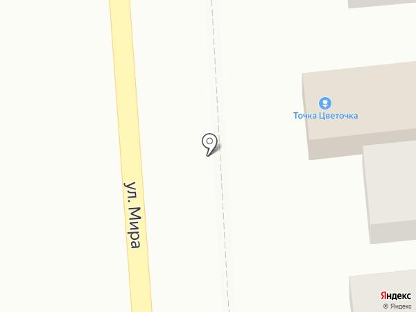 Живое пиво на карте Абинска